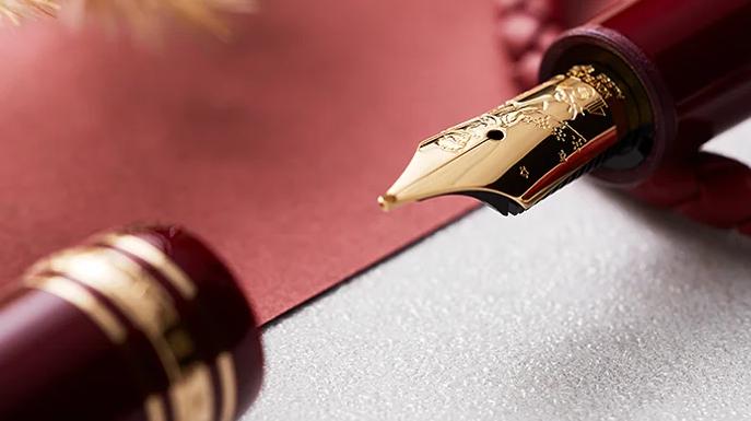 Stylo plume Meisterstück Le Petit Prince Classique, Montblanc